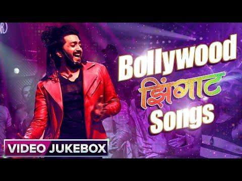 Bollywood Zingaat Songs | Video Jukebox