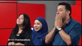 ذافويس كيدز    فرح من مصر