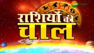 Kismat Ki Baat: जानें कैसे पाएं जीवन में सुख समृद्धि...