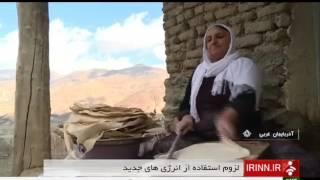 Iran Badr-Abad Village, West Azerbaijan province روستاي بدرآباد استان آذربايجان غربي ايران