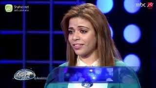 Arab Idol - نسرين فارس - تجارب الأداء