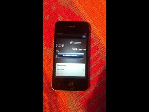 Как сделать полный сброс на iphone 4