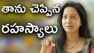Actress Yamuna Exclusive Interview | యమున గారు చెప్పిన రహస్యాలు | Tollywood Central