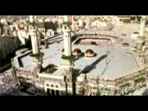 History of Mecca and Medina (  Urdu )