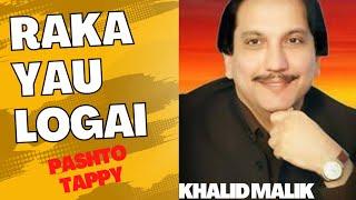 KHALID MALIK RAKA YAU LOGAI New Pashto very sad tapay | Pushto best tapy song | pashto very sad ...
