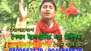 "Kedo Na Maa   Bengali ""Ghazal"" Video   Bacha Zameer Hussain   Blaze Audio Video   Bangla Geeti"