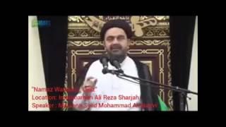 Qarz Ke Wasooli - Maulana Muhammad Ali Naqvi