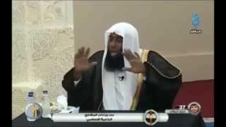 مع الرسول للشيخ بدر المشاري - مقدمة عن الرسول محمد صلى الله عليه وسلم (1)