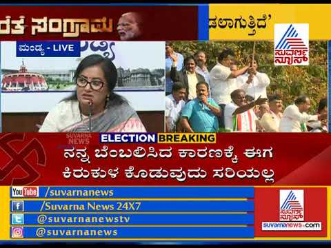 Xxx Mp4 Sumalatha Ambreesh During Press Meet In Mandya 3gp Sex