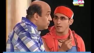 أحلى مقطع من مسرحية حكيم عيون - أحمد حلمي