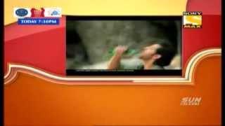 Pepsi IPL Ad Promo (Sony MAX) 1
