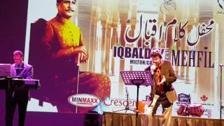 Kalam e Iqbal  -  Tu Abhi Reh Guzar Main hai