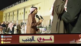 تركي الميزاني متعب الشدادي الرياض 1440/6/10