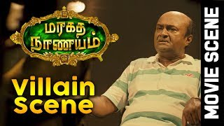 Maragadha Naanayam - Villain Scene | Aadhi | Nikki Galrani