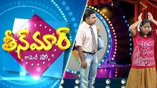 Nutan Prasad Spoof in Maha Maha Goralu Program :Just For Fun | Teenmaar Comedy Show | Vanitha TV