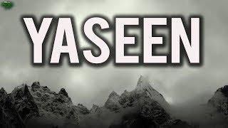 Heart Touching Surah Yaseen Recitation