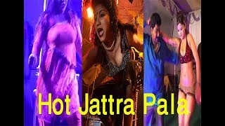 Jattra song ।। যাত্ত্রা গানে এসব কি ?