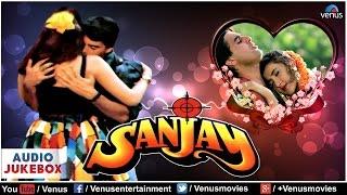 Sanjay Audio Jukebox | Full Hindi Songs | Ayub Khan, Skashi Shivanand, Paresh Rawal |