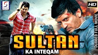 Sultan Ka Inteqam - Dubbed Hindi Movies 2017 Full Movie HD l Prashanth, Vadivelu, Kiran
