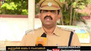Fake children kidnaping rumour spread in Kerala via Social Media| FIR 6 Dec 2016
