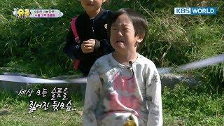 4th Anniversary Race! Seojun cries when he