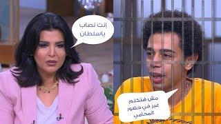 انت نصاب يا سلطان.. حكاية انتحال الممثل محمد سلطان لشخصية مهندس زراعي