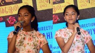 Prarthana Indrajith Sing Laletta Song   Prarthana Indrajith