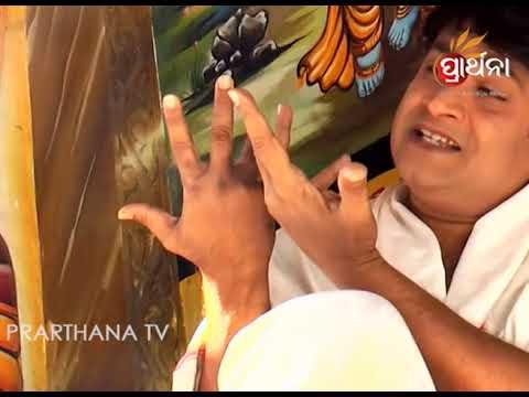 Xxx Mp4 Tu Emiti Thakura Shree Jagannath Bhajan New Odia Bhajan Video Song 2017 3gp Sex