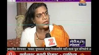 Ladies Special   Gauri`s Journey From Transgender To Mother
