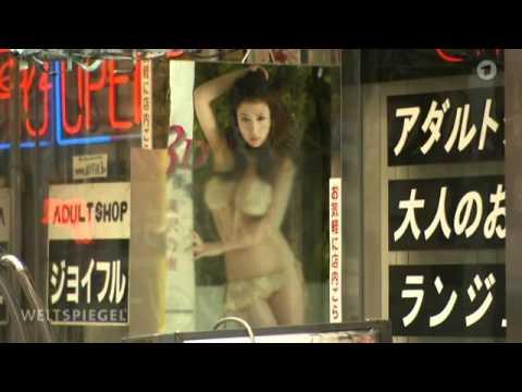 Xxx Mp4 Japan Lust Sex Leidenschaft Für Senioren ARD 16 08 2015 3gp Sex
