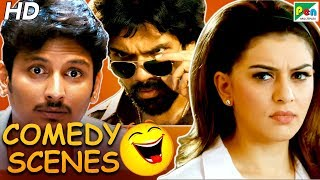 BANDALBAAZ | Back To Back Comedy Scenes | Hansika Motwani, Jiiva, Sibiraj, Yogi Babu | Part 01
