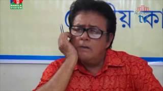 Drama series Cholitese Circus | Bangla language - Mamunur Rashid & Anwar Akash চলিতেছে সার্কাস