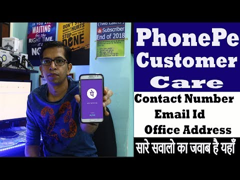 Xxx Mp4 PhonePe Customer Care Contact Number Helpline Number No Toll Free Support Office Email Id 3gp Sex