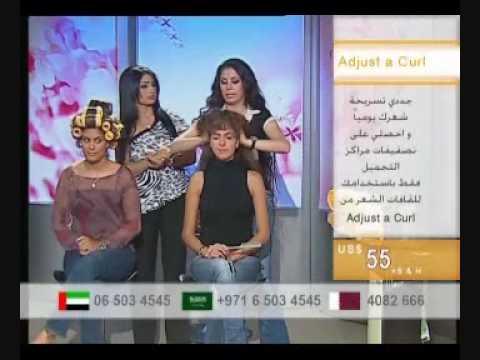 RANDA MUHANNA Beauty expert adjust acurl citruss tv part 1