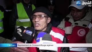 Constantine : la souffrance des sans-abris et la mobilisation des associations