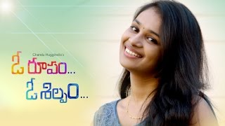 Oo Roopam Oo Silpam - Telugu Short Film 2016 || Presented by iQlik Movies