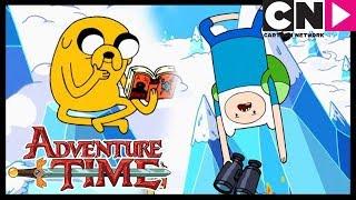 Время приключений | ❄️ Комната ледяных клинков | Cartoon Network