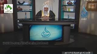 أهل الذكر (173) قناة الندى للشيخ مصطفى العدوي 26-8-2017