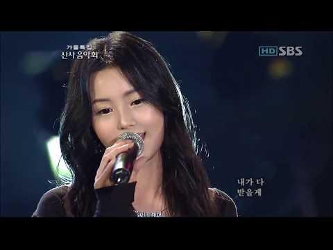 Xxx Mp4 SeeYa 씨야 Crazy Love Song 미친 사랑의 노래 061013 3gp Sex