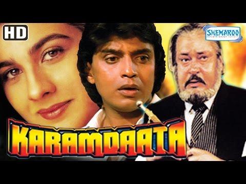 Karamdaata {HD} - Shammi Kapoor - Mithun Chakraborty - Amrita Singh - Shakti Kapoor - Hindi Movie