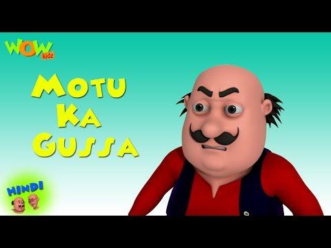 Motu Ka Gussa - Motu Patlu in Hindi - 3D Animation Cartoon for Kids -As seen on Nickelodeon