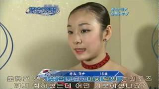 2007 Worlds Yuna Kim SP El Tango de Roxane (Fuji)(Kor sub)
