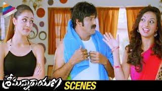 Srimannarayana Movie Scenes | Balakrishna romancing Isha Chawla | Balakrishna |  Chakri