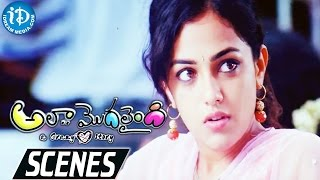 Ala Modalaindi Movie Scenes - Nithya Menon Showing Her Anger On Nani - Nandini Reddy
