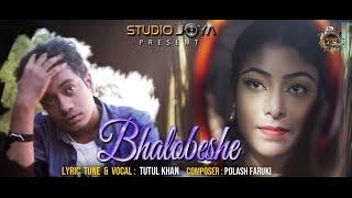 Bhalobeshe | Tutul Khan | New Bangla Song