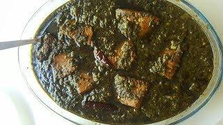 قلیه ماهی (و میگو) بوشهری- Persian Ghallieh Mahi - Fish stew- مواد لازم در زیر نوشته