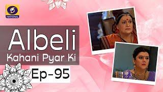 Albeli... Kahani Pyar Ki - Ep #95