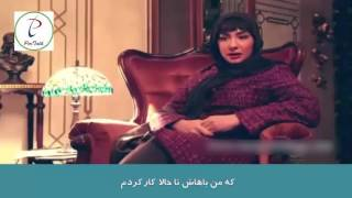 Learn Persian via Video_Lesson 10_ Advanced