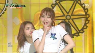 뮤직뱅크 Music Bank - WEE WOO - PRISTIN.20170324
