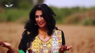 Naghma Pashto New Song 2015 Lao De Da Ghanamo Yara HD